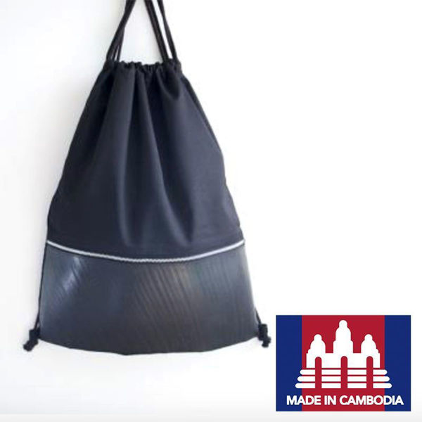 Picture of Tire Draw String Bag [Black]