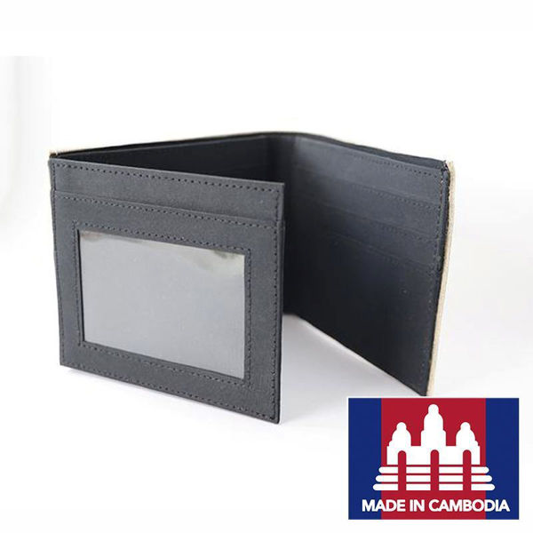 Picture of Tire Flap Wallet