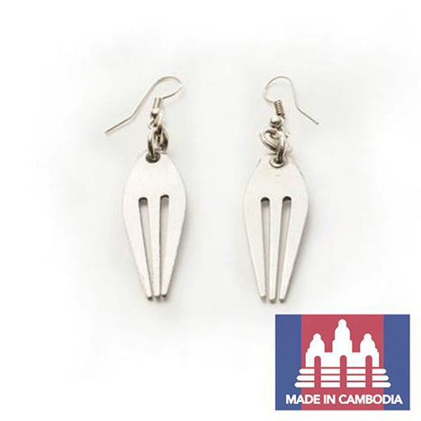 Picture of Metal Fork Earrings