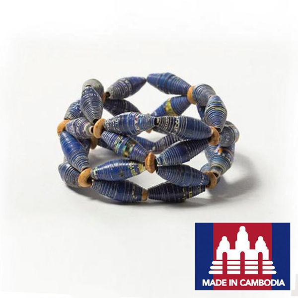 Picture of Beaded Linked Paper Bracelet