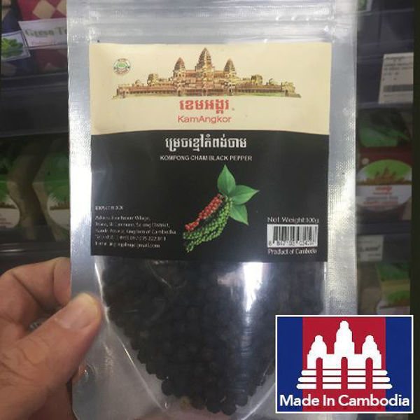 Picture of KAM ANGKOR Kompong-Cham Black Pepper
